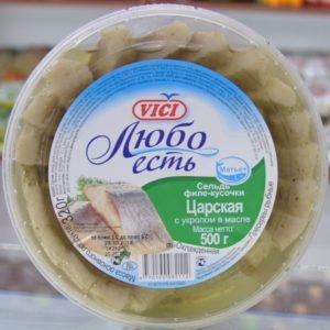 Сельдь  филе кусочки VICI Царская с укропом в масле 500гр.