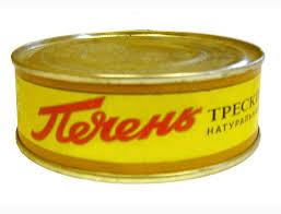 Печень Трески