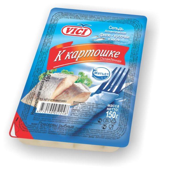 Сельдь Vici  филе кусочки  к Картошке 150гр.