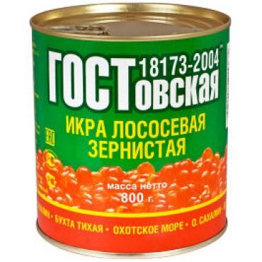 Икра ГОСтовская 800 гр. Жб. Банка