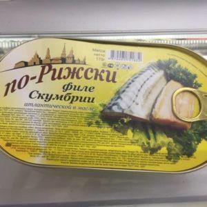 Филе скумбрии По-Рижски