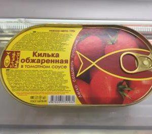 Килька обжаренная в томатном соусе