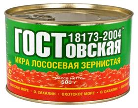 Икра ГОСтовская 500 гр. Жб. Банка