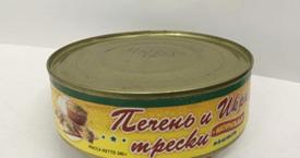 Печень и икра трески натуральные