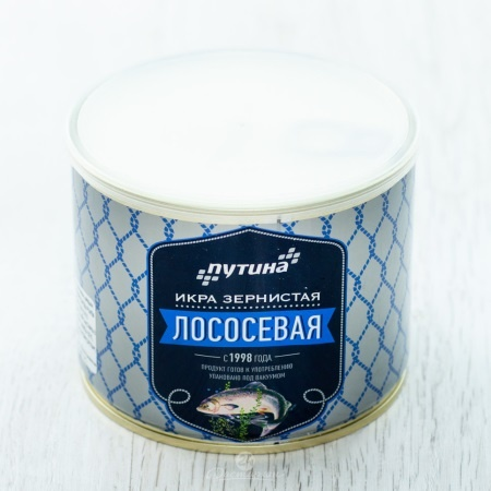 Икра Путина Лососевая зернистая (Горбуша) 1 кг ж/б