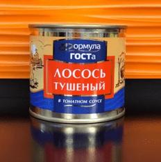 Лосось Тушеный в томатном соусе,220гр