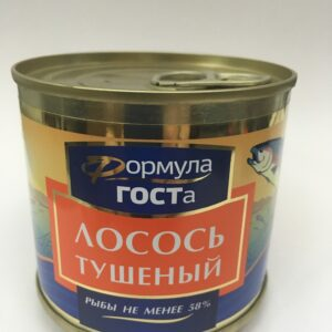 Лосось Тушеный рыбы не менее 58%,220гр