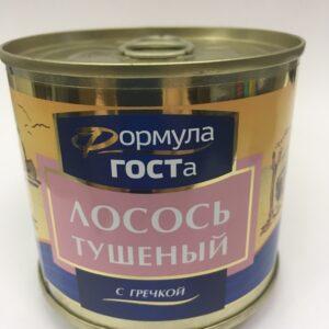 Лосось Тушеный с гречкой, 220гр