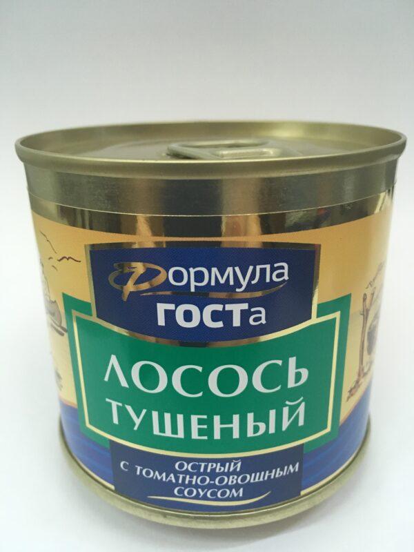 Лосось Тушеный острый в томатно-овощным соусом,220гр